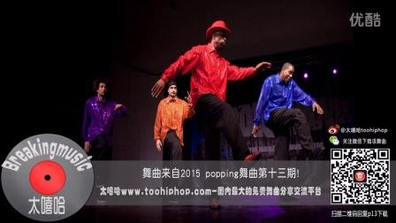 【太嘻哈】Popping Music - Juwon Talkbox - Let It Freak Tonight - 2015-toohiphop.com