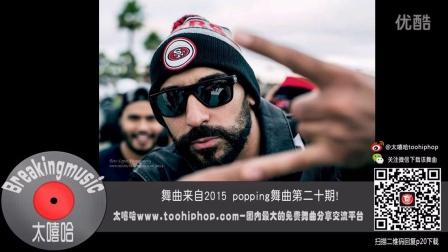 【太嘻哈】Popping Music Jaygee - Break My Heart-toohiphop.com