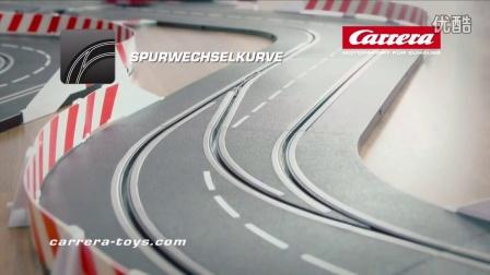 Carrera数码132_Hybrid Power