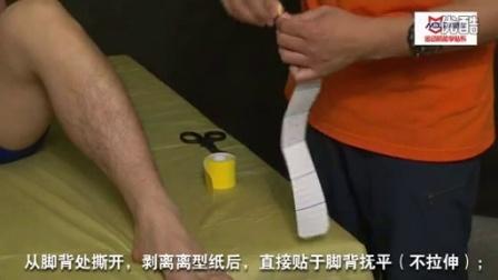 MDS美迪邦运动防护肌能贴之登山徒步胫前疼痛预防篇