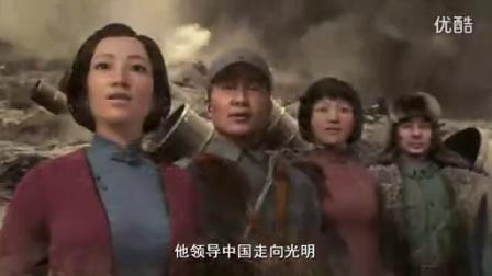 7----没有共产党就没有新中国