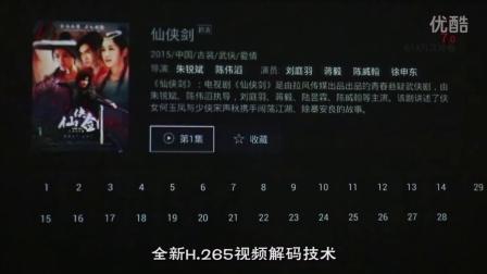 影视凤传媒 产品宣传片 广告片 拍摄制作