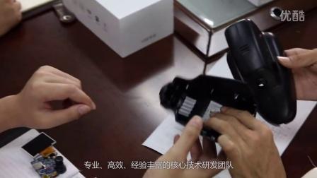 环翔电子 工厂宣传片 广告片 企业宣传片 拍摄制作