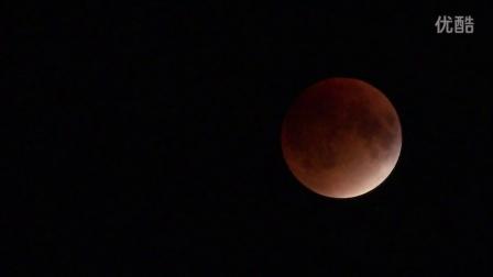 2015年西半球 超级红月亮 超高清视频