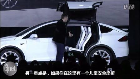 【中文字幕】Elon Musk亲自讲解特斯拉Model X亮点