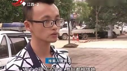 0380--19名越南新娘集体消失 携走礼金近200万