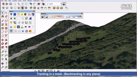 Tracking and Backtracking solar systems design