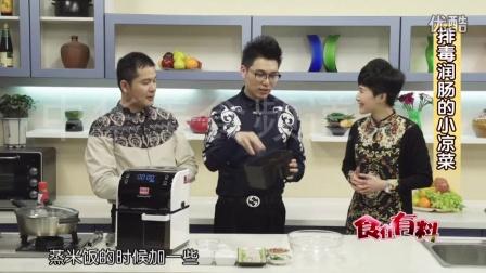 便秘如何吃食用油达人王志成.wmv