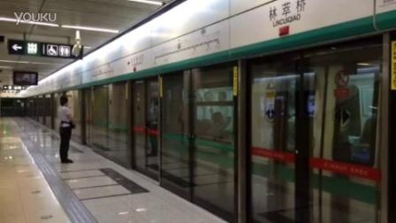 北京地铁8号线林翠桥出站