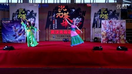 13.萨瓦D卡动漫社-梦幻西游三界之战