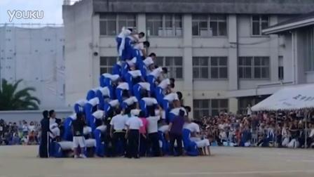 """0655--实拍日本150名学生""""叠罗汉 """"瞬间坍塌"""