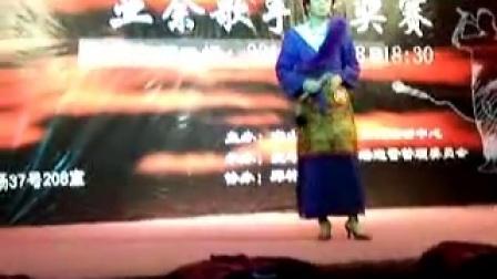 张淑玉演唱 一个妈妈的女儿(藏汉双语)