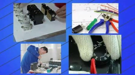 电工接线工艺,水电工技术,电工基础知识
