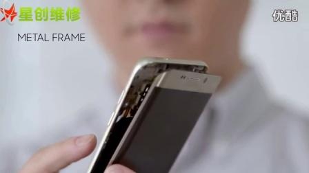 徐州星创换外屏官方版三星Galaxy S6 edge+拆机装机教程_高清