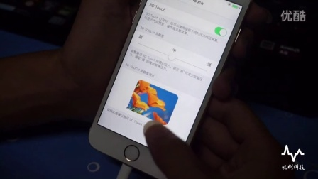 iPhone6s上手 3D Touch体验