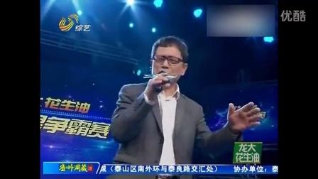 明星争霸赛:刘恒增演唱《不见不散》