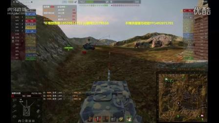 不悔代练3环183-坦克世界