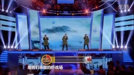 黄金100秒《弹起我心爱的土琵琶》 演唱:菏泽三雄
