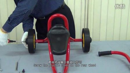 Weplay 三轮车(大、中、小) (KM5501/KM5502/KM5503 Weplay Trike)