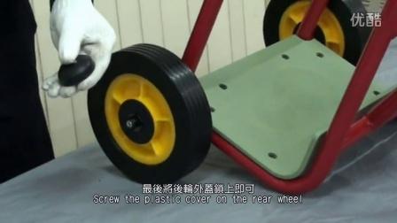 Weplay 欢乐兜风车 (KM5509 Pick-Up Trike)