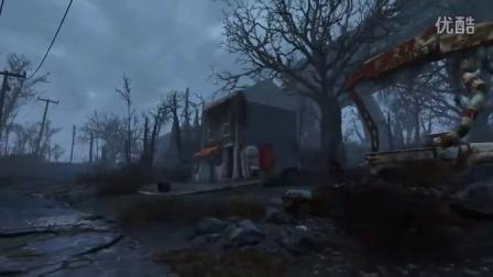 Fallout 4_E3_Present