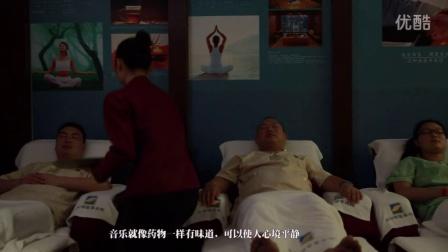 2015骏景酒店正和国医养生馆宣传片--画格传媒摄制