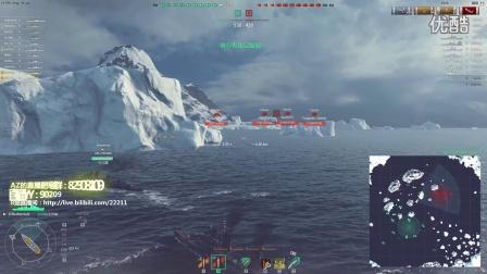 【战舰世界AZ】苏系十级驱逐舰KHABAROVSK试玩 27w单场伤害