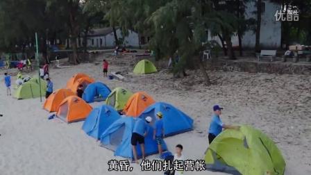 万航帆艇Vanhangsailing-----最美的帆船营地