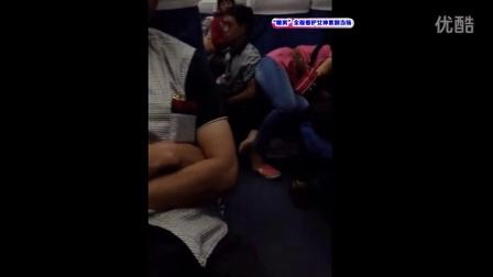 实拍:猥琐男火车上假装睡觉狂蹭身旁女生臀部