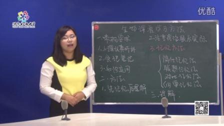 渭南初级中学七年级生物学法指导