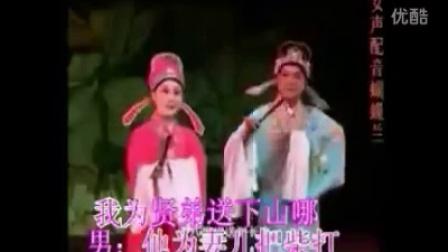 蝴蝶兰和我对唱十八里_baofeng