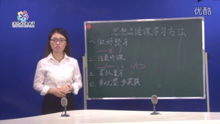 渭南初级中学七年级思想品德学法指导