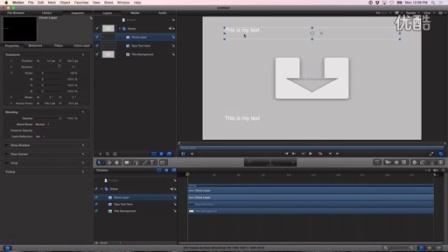 自动校正字体背景长度-motion教程
