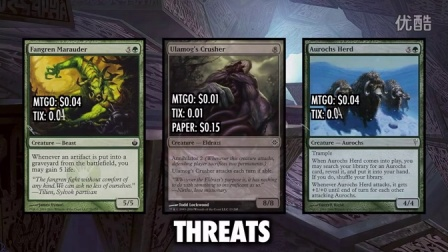 MTG - $10 Mono Green Tron for Pauper! A Budget Deck For Magic- The Gathering