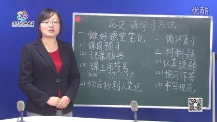 渭南初级中学七年级历史学法指导