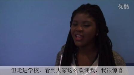 伯恩茅斯大学国际学院学生采访