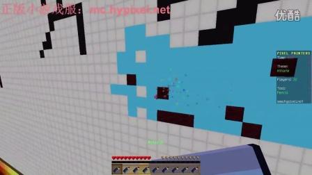※Minecraft※❀大橙子❀直播p8