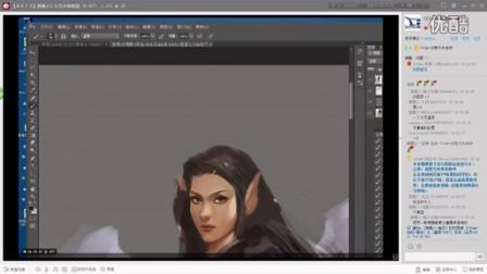 游戏原画CG插画教程第三十六集-GY的运用 上