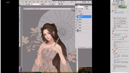 游戏原画CG插画教程第五十一集-剑三同人绘-上