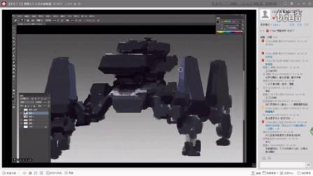 游戏原画CG插画教程第五十四集-科幻概念设计-下