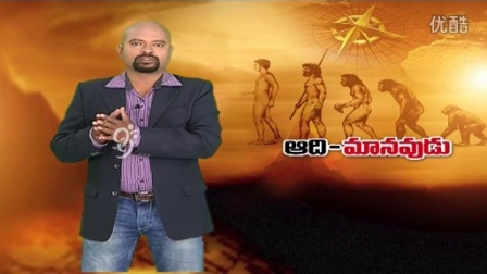 Secrets of the Ancient Human History - Vishwaroopam - 26-10-2014 - 99tv