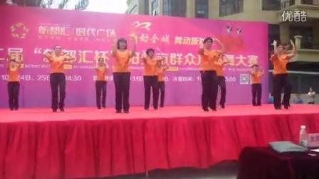 阳江人民广场喜气洋洋健身队比赛操