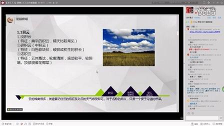 游戏原画CG插画教程第一百零五集-场景构图必杀技-01