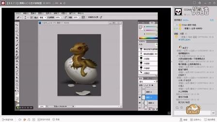 游戏原画CG插画教程第一百集-角色绘制之龙
