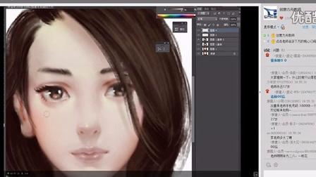 游戏原画CG插画教程第一百二十一集-彩色的世界-化妆(下)