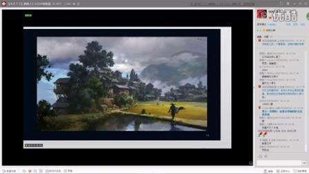游戏原画CG插画教程第一百零七集-场景中空间感的表现原理-上