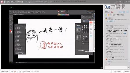 游戏原画CG插画教程第一百二十四集-场景的构图解密01