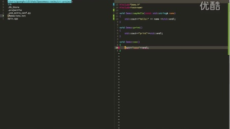 emacs-as-c-ide