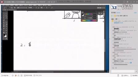 游戏原画CG插画教程第一百二十七集-场景的透视解密01