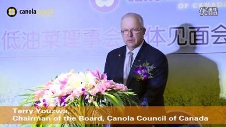 加拿大双低油菜理事会北京媒体见面会Canola oil Beijing media seminar